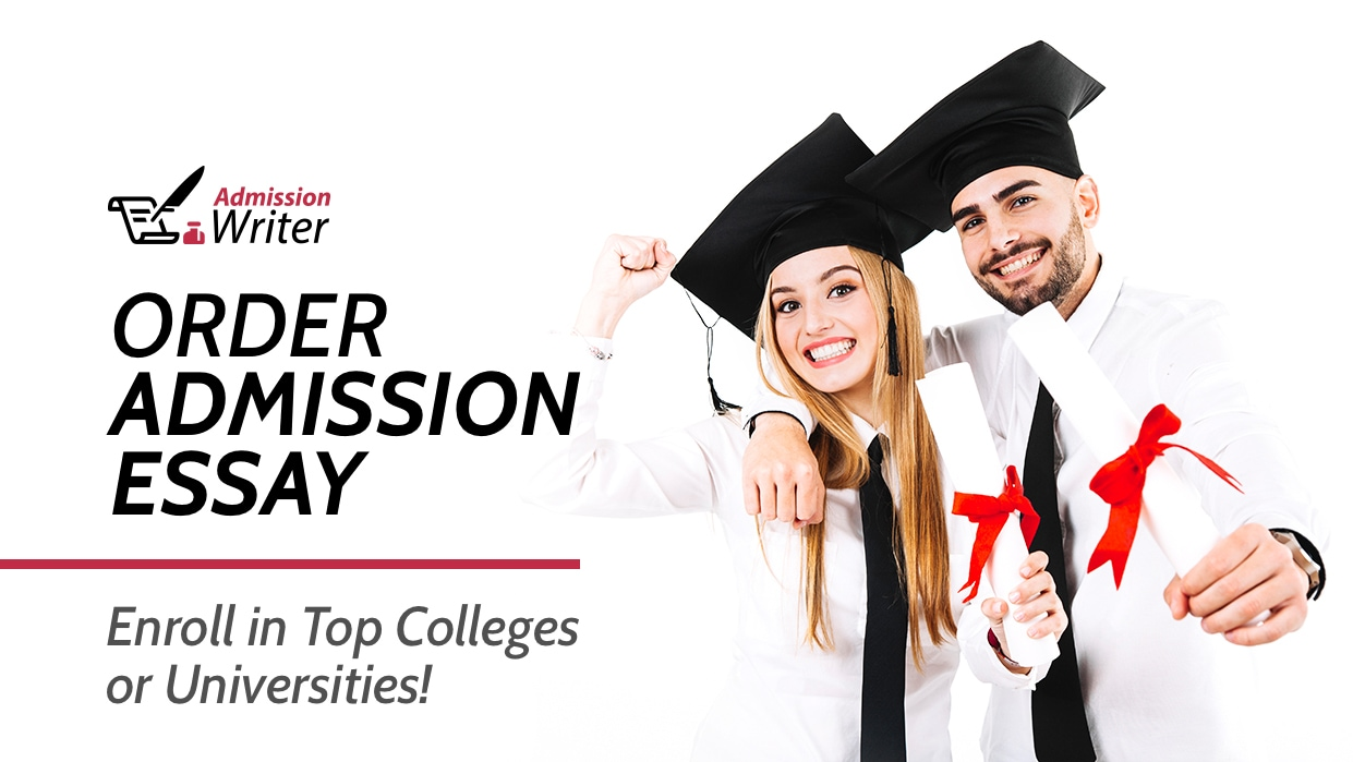 Essay college admission too competitive